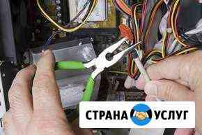Электрик на дом. От розетки до монтажа проводки Ноябрьск