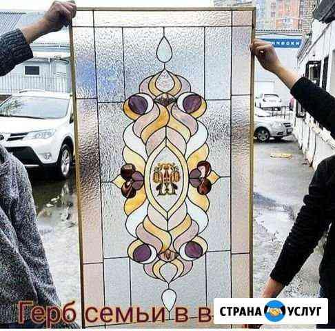 Витраж Тифани Ростов-на-Дону