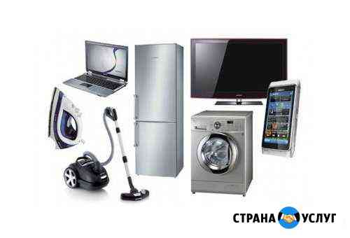 Консультирую по по выбору электроники,и ремонт пк Челябинск