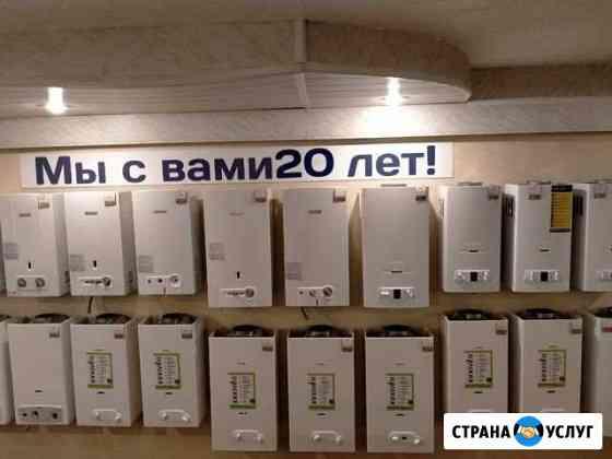 Газовик Ухта