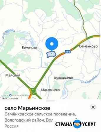 Приму грунт, с.Мареньское, Окружное шоссе. за АЗС Вологда