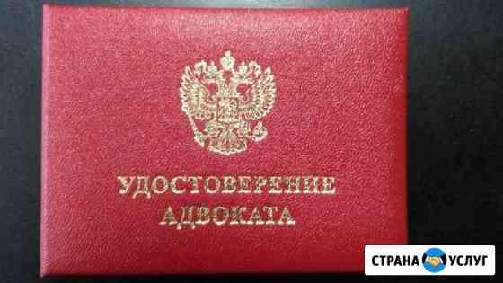 Адвокат Кузин Денис Валериевич Череповец