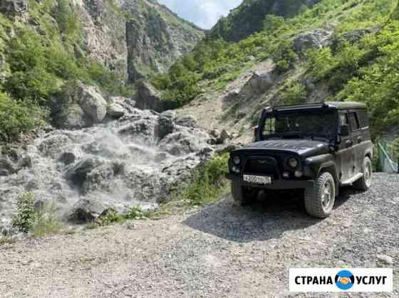 Поездка в горы Владикавказ