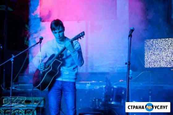 Уроки игры на гитаре Челябинск