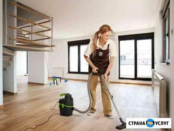 Уборка домов, квартир, коттеджей Волгоград