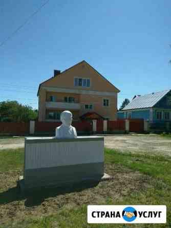 Частный пансионат для пожилых людей Уютный дом Шуя
