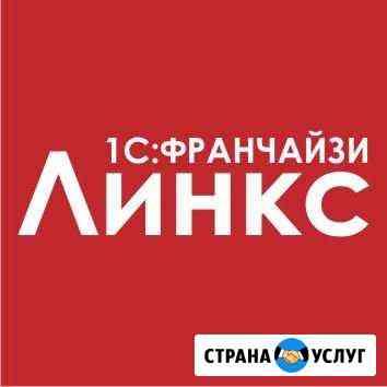 Программы 1С, лицензионное по, ремонт настройка пк Мурманск