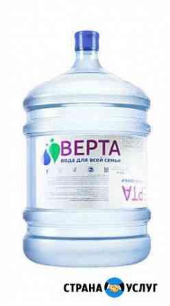 Доставка природной питьевой воды Волгоград