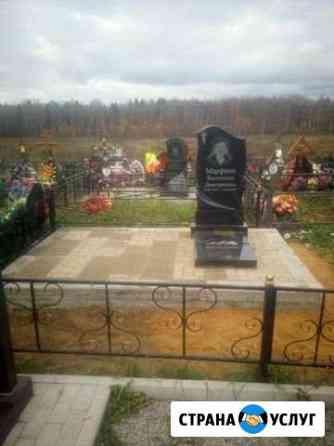 Памятники. Благоустройство захоронений Ярославль
