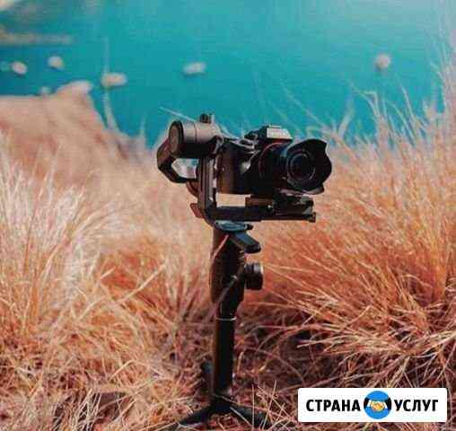 Видеосъёмка, Видеооператор, Видеограф, Аэросъемка Сочи