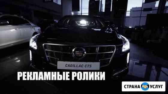 Профессиональная видеосъемка Уфа