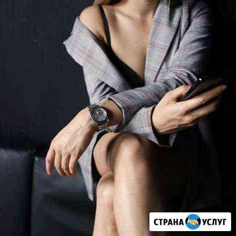 Фотограф/фотосессии Воронеж