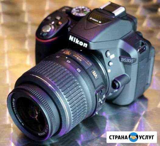 Аренда фотоаппарата Чебоксары