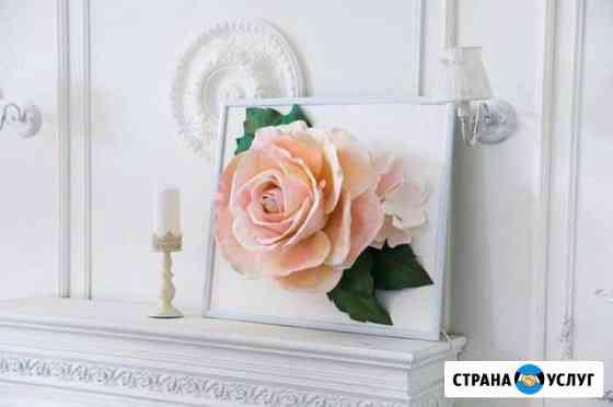 Ростовые цветы Екатеринбург