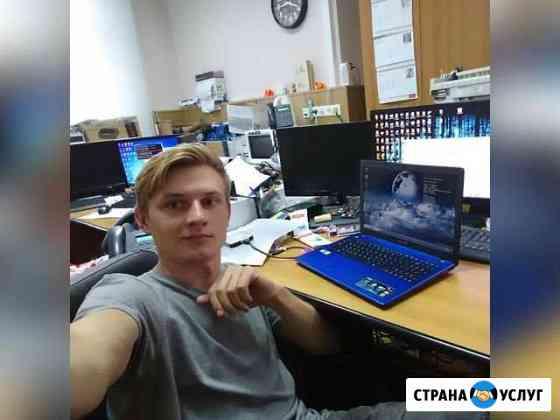 Ремонт Компьютеров Ремонт Ноутбуков Иркутск
