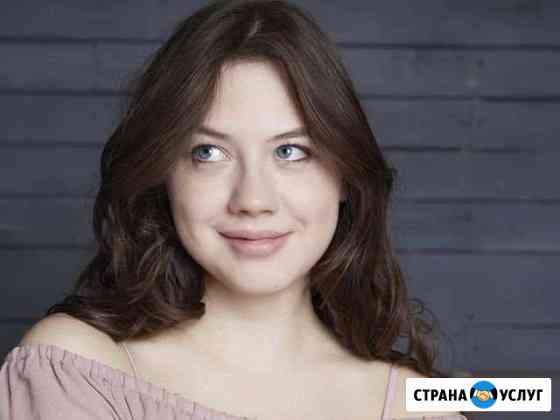 Ретушь фото Обработка в Photoshop 2020 Краснодар