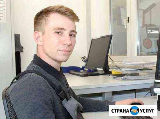 Ремонт Компьютеров, Ноутбуков. Установка Windows Волгоград