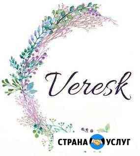 Бухгалтерские услуги для ип/ооо и физ. лиц Калининград