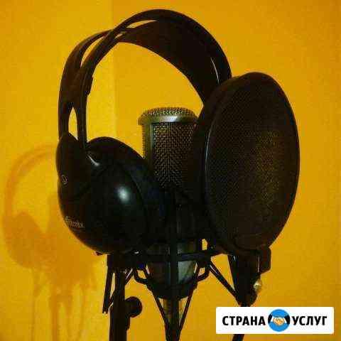Записать песню - Студия звукозаписи - Нижний Тагил Нижний Тагил