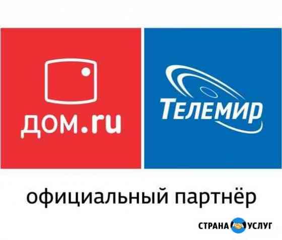Интернет и Тв.Мичуринск,Село Заворонежское,Панское Заворонежское