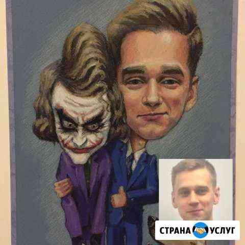 Шаржи портреты по фото Хабаровск