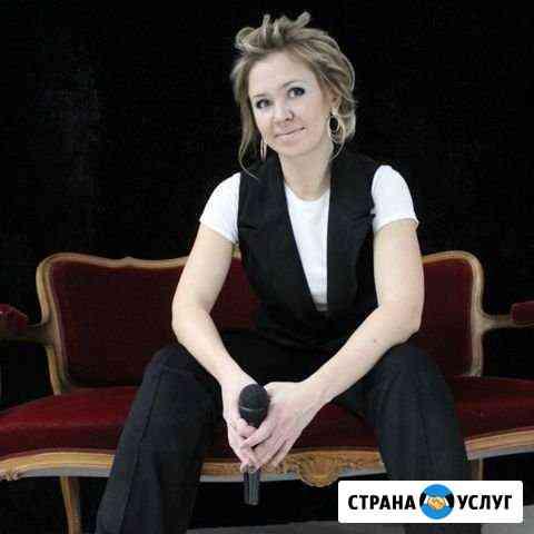 Ведущая Вашего мероприятия Воронеж