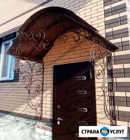 Кованые изделия Воробьевка