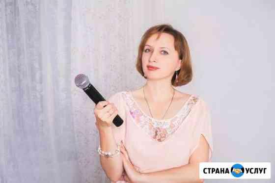Ведущая(тамада) на свадьбу, юбилей, корпоратив Владимир