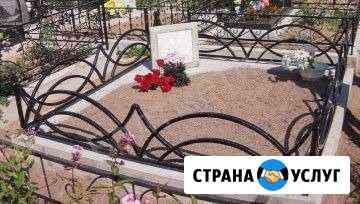 Ограды ритуальные Владимир