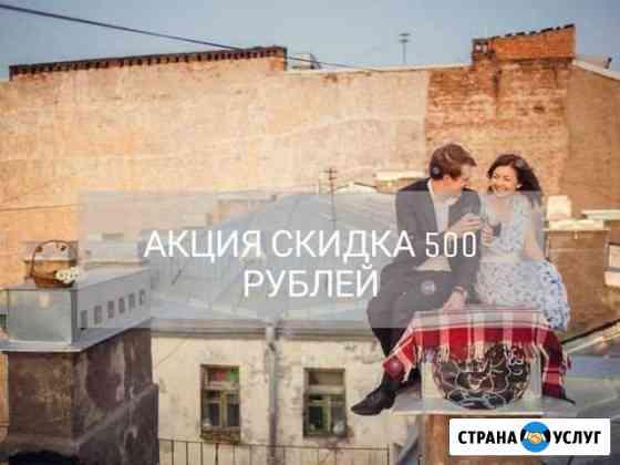 Свидания/прогулки/фотосессии на крыше Барнаул