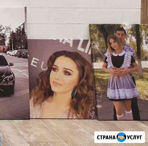 Картины по фото Краснодар