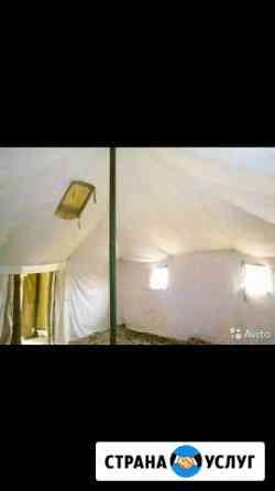 Отбеливатель на палатку Ульяновск