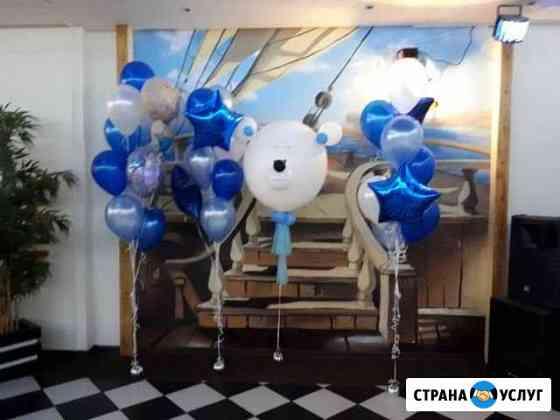 Гелиевые шары. Доставка Нижневартовск