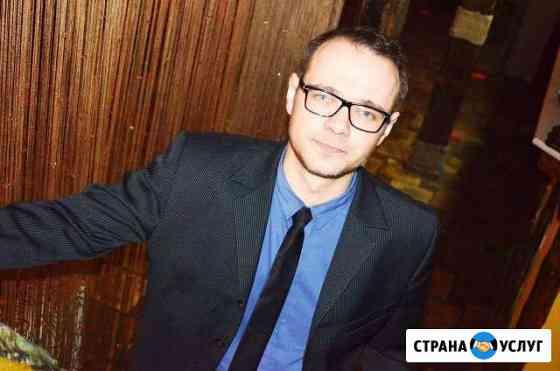Ведущий, Кузнецк Кузнецк