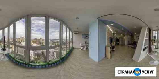 Виртуальный тур, фотографии 360 градусов booking Яровое