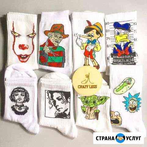 Носки с принтами Тверь