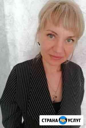 Юрист Профи Кемерово