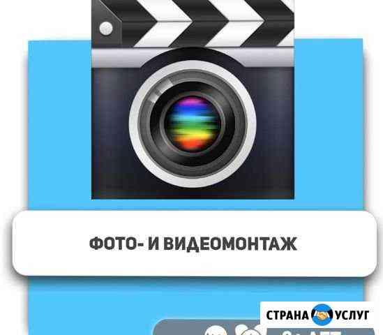Видеомонтаж, введение соц.сетей Новосибирск