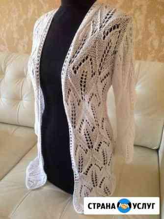 Вязание на заказ Екатеринбург