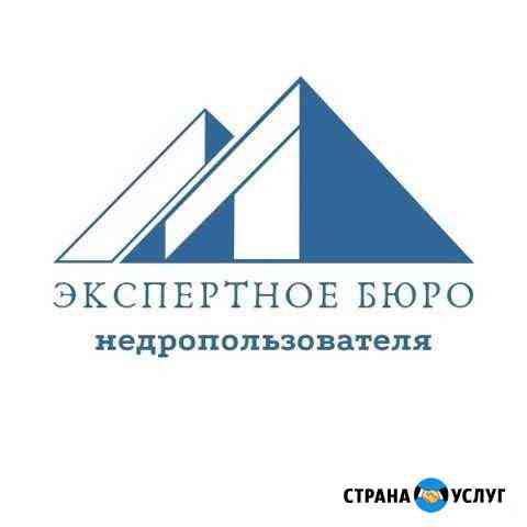 Геодезия, кадастр и геология. Профпереподготовка Хабаровск