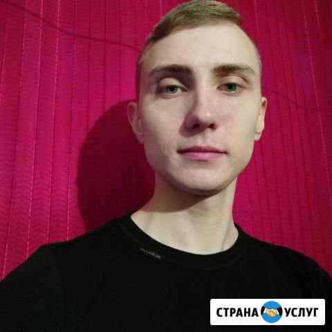 Настройка компьютеров Йошкар-Ола
