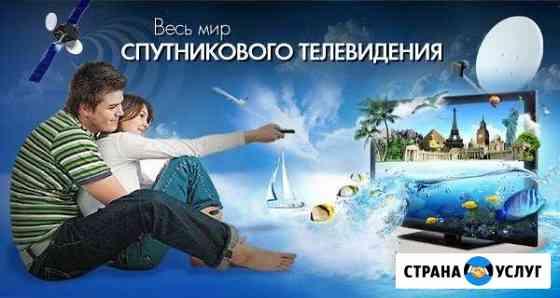 Установка приставок,спутниковых ресиверов ремонт Курск