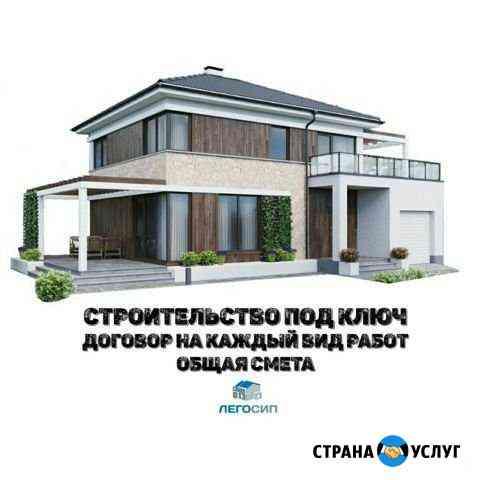 Изготовление, производство, строительство домов и Знаменск