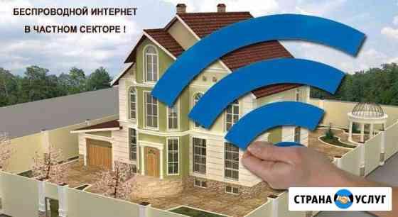 Высокоскоростной Интернет для дачи Владимир