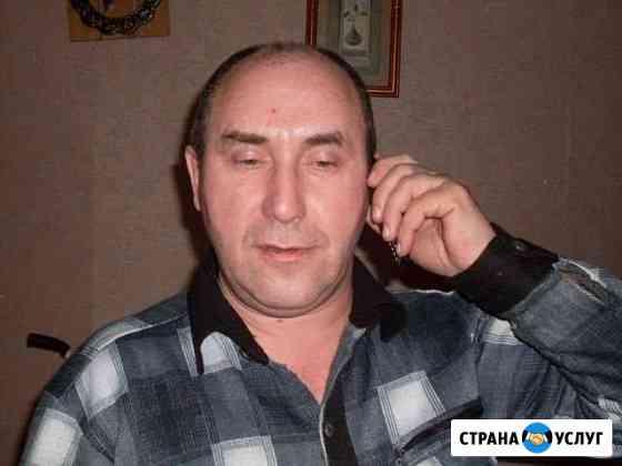 Как психолог Нижний Новгород