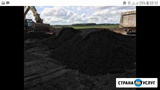 Чернозём в Курске Курск