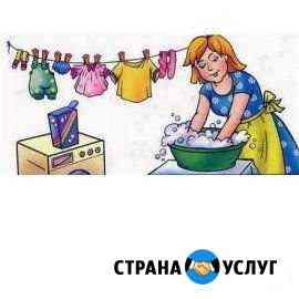 Услуги прачечной Джубга кп