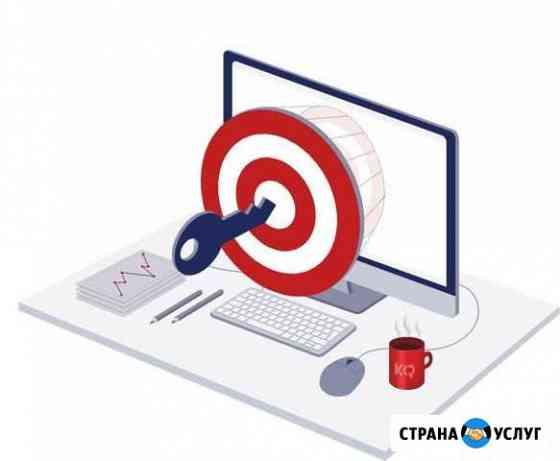 Настройка таргетированной рекламы вконтакте Красный Яр