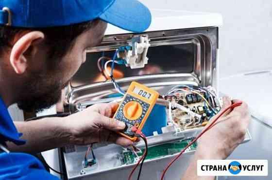 Посудомоечной машины ремонт Калининград