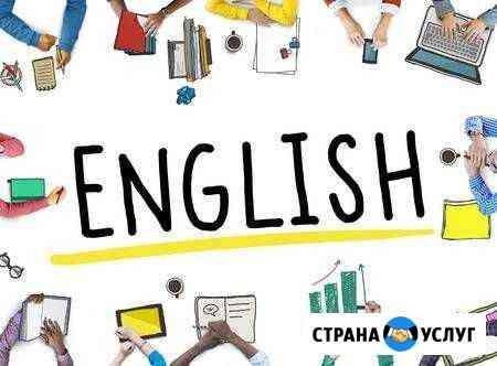 Тесты и переводы с английского Благовещенск